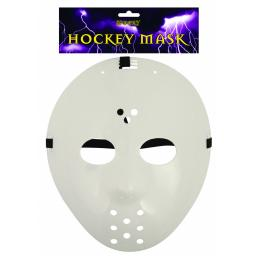 Spooky Hockey Mask White