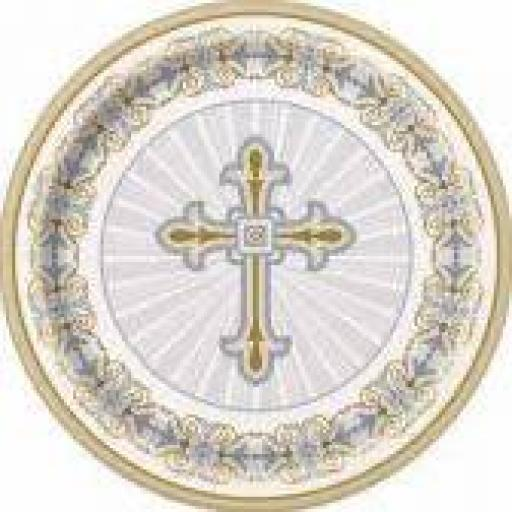 Radiant Cross Silver & Gold Paper Plates 8ct 21.9c