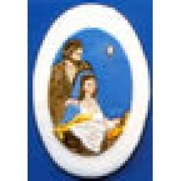 Nativity Cutter