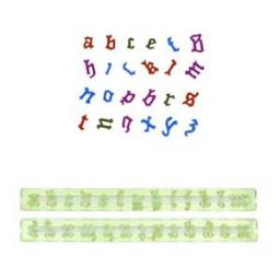 FMM Alphabet Old English Letter Set